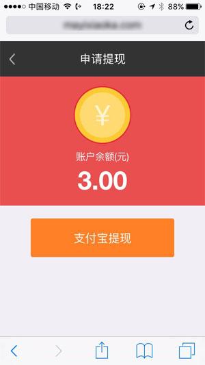 蚂蚁小咖app官网下载 - 蚂蚁小咖软件真的可以赚钱吗