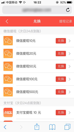 多多红包app官网下载 - 多多红包软件真的可以赚钱吗