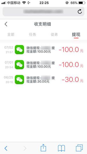 头号试玩app官网下载 - 头号试玩软件真的可以赚钱吗