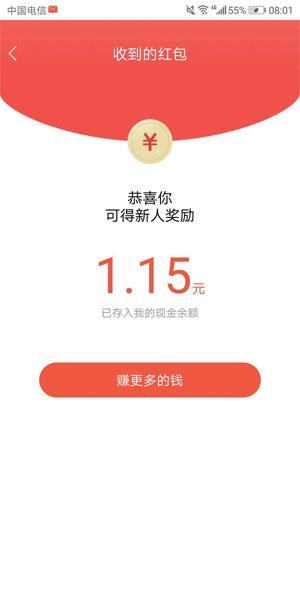 番茄小说app官方下载 - 番茄小说赚钱软件是真的吗