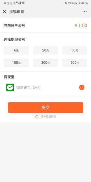 试客玩app官网下载 - 试客玩软件真的可以赚钱吗
