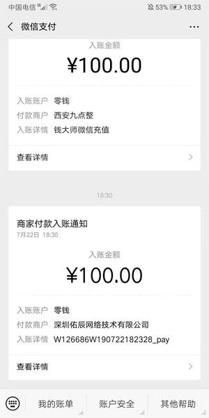 赚钱了app官网下载 - 赚钱了软件真的可以赚钱吗