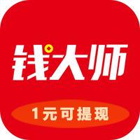 1钱大师安卓版 应用介绍