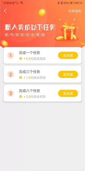 悬赏猫app官网下载 - 悬赏猫软件真的可以赚钱吗
