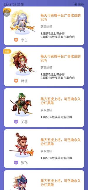 王者联盟赚钱游戏app官网下载 - 王者联盟赚钱游戏软件真的可以赚钱吗
