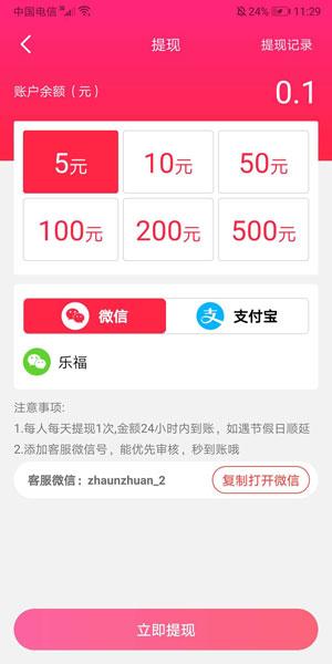 抖转app官网下载 - 抖转软件真的可以赚钱吗