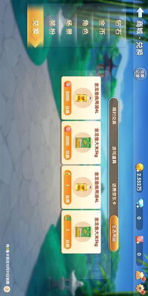 小美斗地主app官网下载 - 小美斗地主软件真的可以赚钱吗