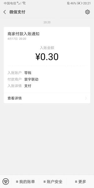 多多西游app官网下载 - 多多西游软件真的可以赚钱吗