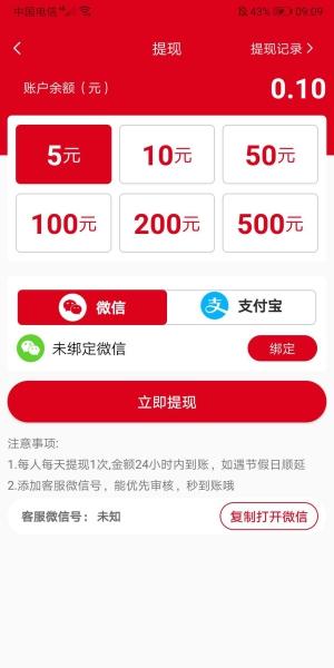 乐分享app官网下载 - 乐分享软件真的可以赚钱吗