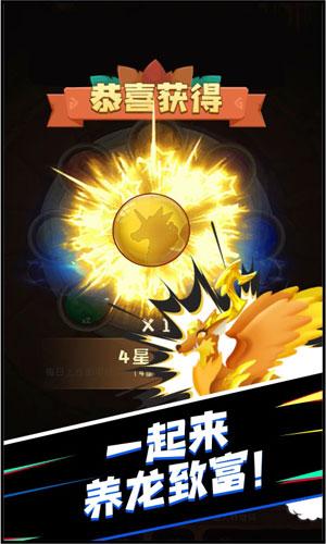 萌萌小笨龙app官网下载 - 萌萌小笨龙软件真的可以赚钱吗