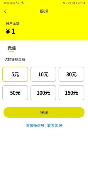 卡油app官网下载 - 卡油软件真的可以赚钱吗