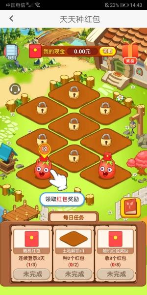 红淘客app官网下载 - 红淘客软件真的可以赚钱吗