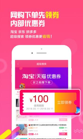 淘粉网app官网下载 - 淘粉网软件真的可以赚钱吗