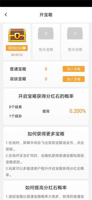 相玉有钱app官网下载 - 相玉有钱软件真的可以赚钱吗