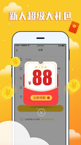 赚钱宝宝app官网下载 - 赚钱宝宝软件真的可以赚钱吗