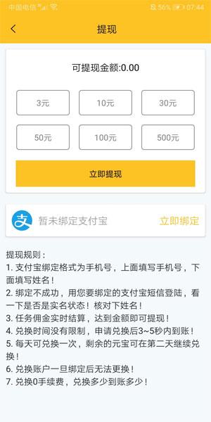 快赞app官网下载 - 快赞软件真的可以赚钱吗