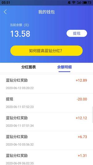 海推app官网下载 - 海推软件真的可以赚钱吗