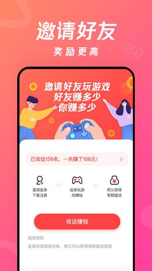 爱钱游戏盒app官网下载 - 爱钱游戏盒软件真的可以赚钱吗