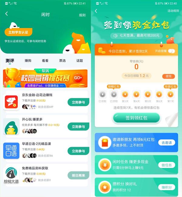 梨涡app,梨涡app是什么?
