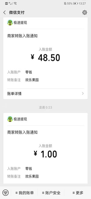 欢乐果园app官网下载 - 欢乐果园软件真的可以赚钱吗