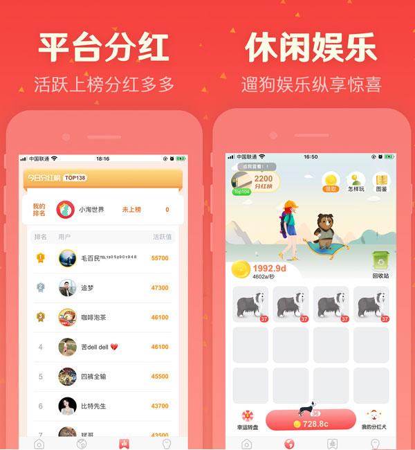小淘世界app,小淘世界app是真的吗