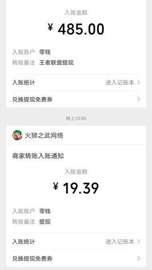 虾玩农场app官网下载 - 虾玩农场软件真的可以赚钱吗