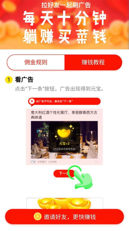 地摊宝app官网