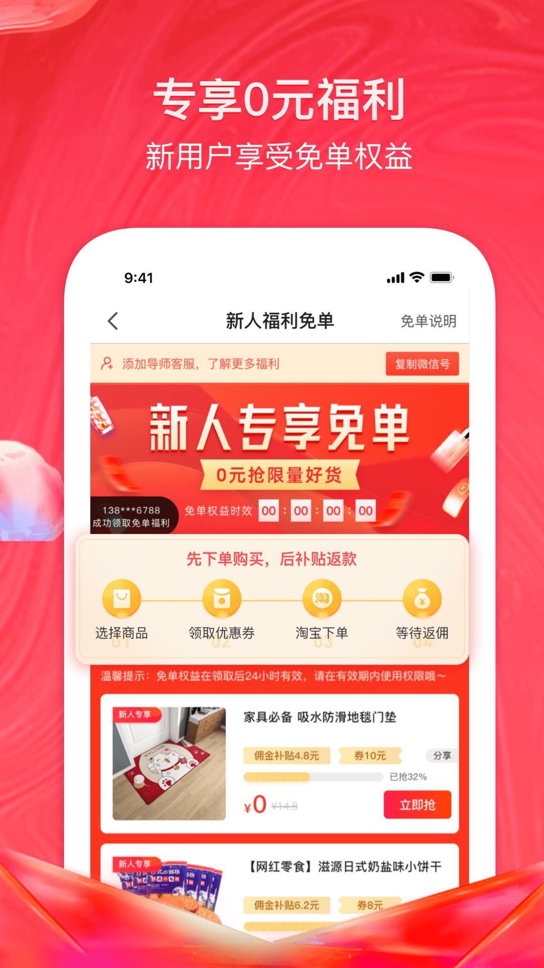 美逛app官网下载 - 美逛软件真的可以赚钱吗