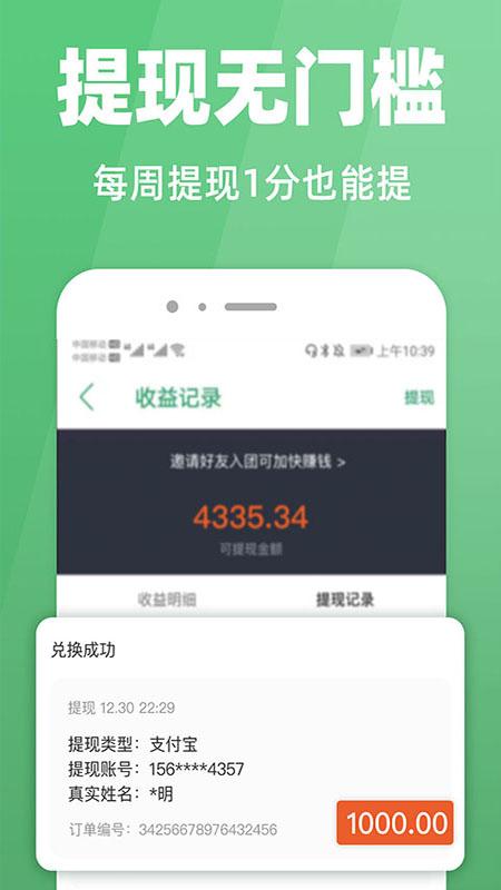 种草生活app官网下载 - 种草生活软件真的可以赚钱吗