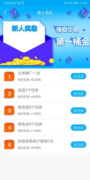 鱼余兼职app官网下载 - 鱼余兼职软件真的可以赚钱吗