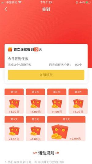 摸鱼赚钱app官网下载 - 摸鱼赚钱软件真的可以赚钱吗