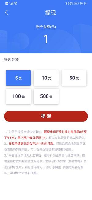 享赚资讯app官网下载 - 享赚资讯软件真的可以赚钱吗