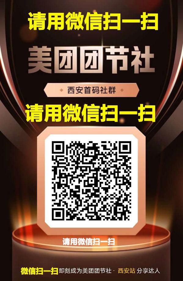 美团团节社app官网下载 - 美团团节社软件真的可以赚钱吗