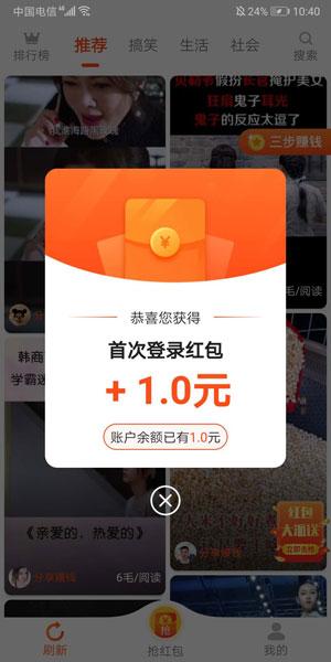 快转小视频app官方下载 - 快转小视频赚钱软件是真的吗